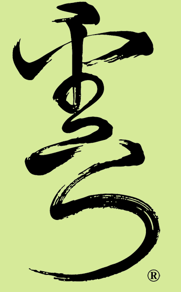 Logo Trager